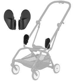 ADAPTER CYBEX EEZY S LINE FOR COT CARRYCOT